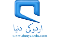 Dunya News Urdu