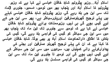cng news