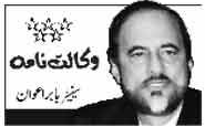 Drone Proof Passport – Dr. Babar Awan