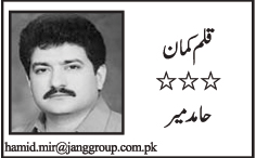 Mainans Three – Hamid Mir