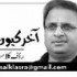 Joli Say Mark Takk – Rauf Klasra