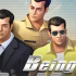 Salman Khan Ny Apna Official Video Game Launch Kr Diya