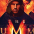 Film The Mummy 9 June 2017Ko Realese Ho Gi
