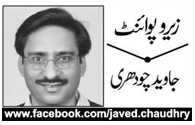 Article 66 – Javed Chaudhry