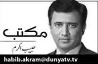 Habib Akram