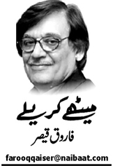 Farooq Qaiser