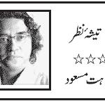 Wajahat Masood
