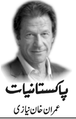 Imran Khan Niazi