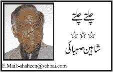 Shaheen Sehbai