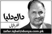 Zafar Iqbal Khwani