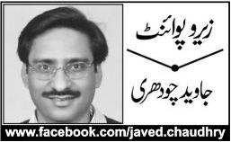 Javed Chuadhry