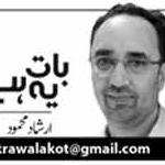 Irshad Mehmood