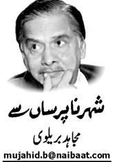 Mujahid Barelvi