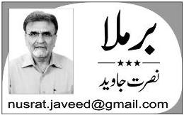 Nusrat Javed