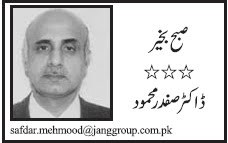 Dr. Safdar Mehmood