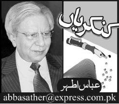 Abbasd Athar