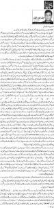 Satwan beera aur Bangladesh - Munir Ahmed Baloch