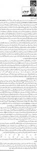 Thana aur murghiyun ki feed - M. Izhar ul Haq
