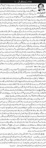 16 December k baad ka BanglaDesh - Mujahid Barelvi