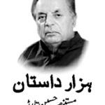Mustansar Hussain Tarar