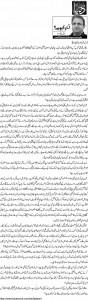General Shahid Aziz ka poora such - Rauf Klasra