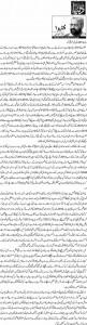 Saal 2013 ki ghair mutwakkay amad - Khalid Masood Khan