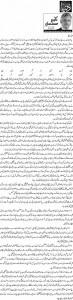 Adbi meelay - Khursheed Nadeem