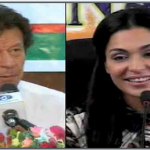 Meera and Imran Khan