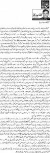 Kishan ganga aur ab Wooler Barrage - Munir Ahmed Baloch