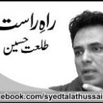 Talat Hussain
