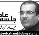 Mujeeb ur Rehman Shami