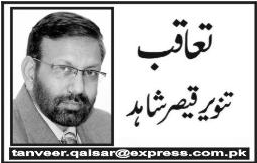 Tanveer Qaiswer Shahid