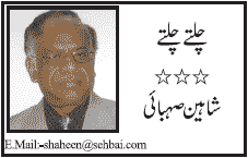 Shaheem Sehbai