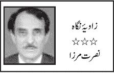 Nusrat Mirza