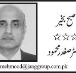 Dr-Safdar-Mehmood