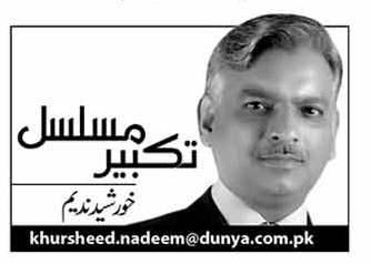khursheed-nadeem
