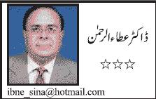 Dr. Ata ur Rehman