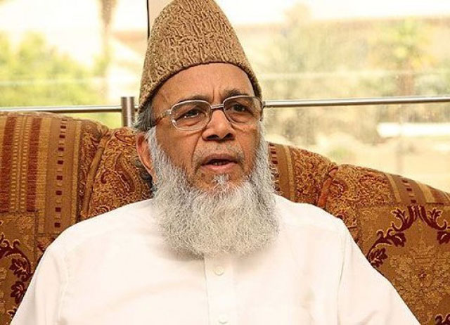 Rehnuma Jamaat e Islami