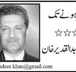 Dr. Abdul Qadir Khan