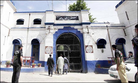 KPK Ki Jails Main Biometric Nizam Mutarif Karny Ka Faisla