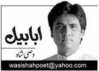 Kazib Khushi' Sadiq Ho - Wasi Shah