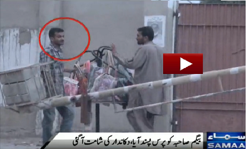 Reality of Pakistani Police