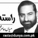 Mian Amer Mahmood Column