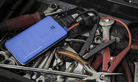 Ab Mobile Charger Sy Gari Ki Battery Charge Karen !!