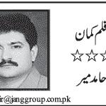 Khair Bakhsh Marri Riyasat Sy Kyun Naraz Thy ? - Hamid Mir