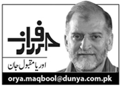orya-maqbool-jan