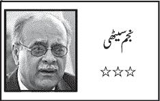 Mazi Sy Hum Kiya Sabaq Sekh Sakty Hain ? - Najam Sethi