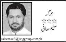 PTI - PAT Ky Baghair - Saleem Safi