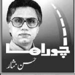 Hassan Nisar
