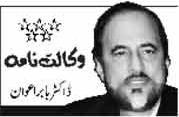 D.r Baber Awan